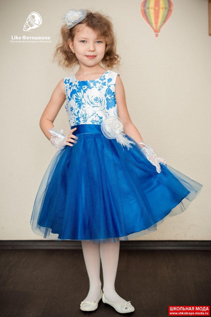 fb751886fe0 Нарядное платье для девочки Очаровательное платье с пышной ярко-синей юбкой